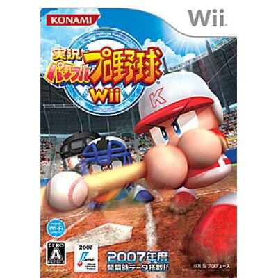 実況パワフルプロ野球Wii/Wii/RI002J1/A 全年齢対象