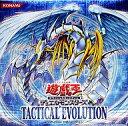コナミ 遊戯王 TACTICAL EVOLUTION 30個