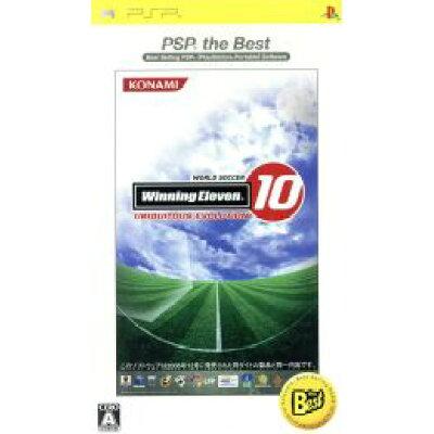 ワールドサッカーウイニングイレブン10 ユビキタスエヴォリューション(PSP the Best)/PSP/VP027J2/A 全年齢対象