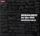 アニメ系CD BEMANI BEST for the 10th anniversary