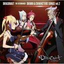 ドラゴノーツ-ザ・レゾナンス-ドラマ&キャラクターソング vol.2/CD/GFCA-00076