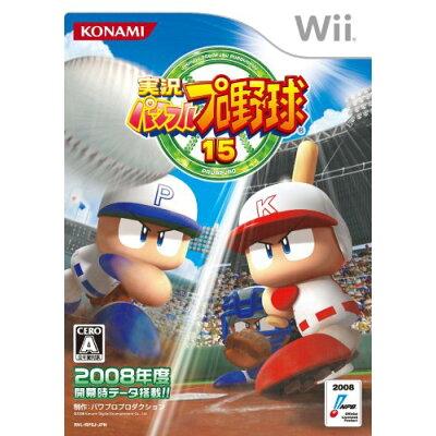 実況パワフルプロ野球15/Wii/RVLPRP5J/A 全年齢対象
