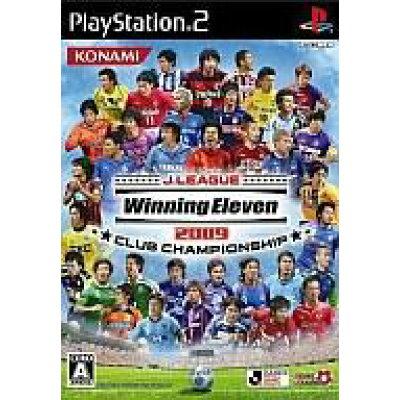 Jリーグ ウイニングイレブン2009 クラブチャンピオンシップ/PS2/SLPM55182/A 全年齢対象