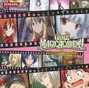 クイズマジックアカデミー OVAオリジナルサウンドトラック