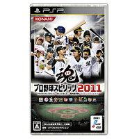 プロ野球スピリッツ 2011/PSP/VP078J1/A 全年齢対象