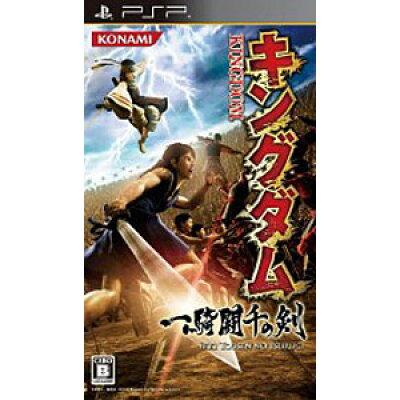 キングダム 一騎闘千の剣/PSP/ULJM-05784/B 12才以上対象