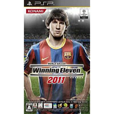ワールドサッカー ウイニングイレブン 2011/PSP/ULJM-05771/A 全年齢対象