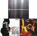 アニメ系CD GuitarFreaksXG DrumManiaXG オリジナルサントラ rising edition