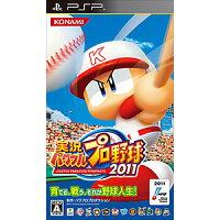 実況パワフルプロ野球2011/PSP/VP083J1/A 全年齢対象