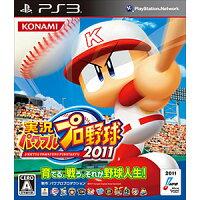 実況パワフルプロ野球2011/PS3/VT037J1/A 全年齢対象