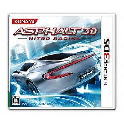 アスファルト 3D ニトロレーシング/3DS/CTR-P-ASFJ/B 12才以上対象