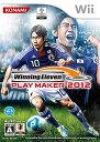 ウイニングイレブン プレーメーカー 2012/Wii/RI044J1/A 全年齢対象