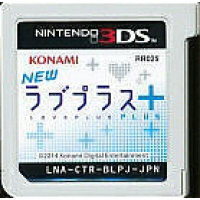 NEWラブプラス/3DS/RR008J1/C 15才以上対象