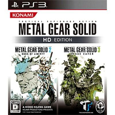 メタルギア ソリッド HD エディション/PS3/VT046J1/D 17才以上対象