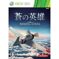 蒼の英雄 Birds of Steel(バーズ オブ スティール)/XB360/VK049J1/B 12才以上対象