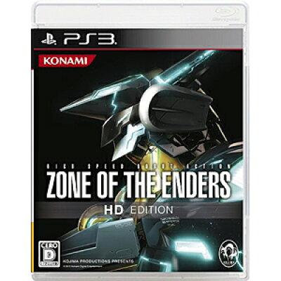 ゾーン オブ エンダーズ HD エディション/PS3/VT058J1/D 17才以上対象