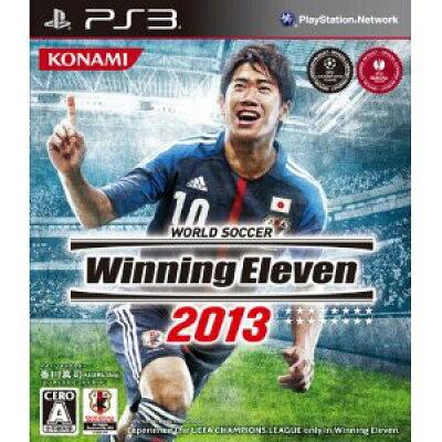 ワールドサッカー ウイニングイレブン 2013/PS3/VT060J1/A 全年齢対象