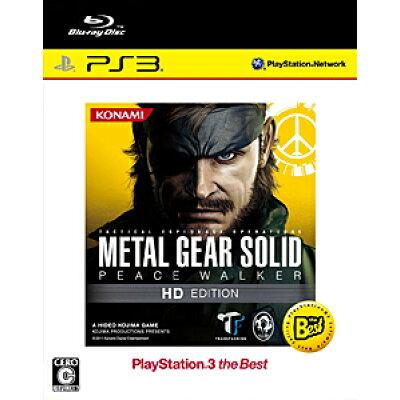 メタルギア ソリッド ピースウォーカー HD エディション(PlayStation 3 the Best)/PS3/VT047J2/C 15才以上対象