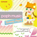 pop'n music Sunny Park original soundtrack vol.2/CD/GFCA-00360