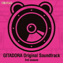 GITADORA Original Soundtracks 3rd season/CD/GFCA-00363