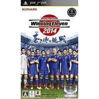 ワールドサッカー ウイニングイレブン 2014 蒼き侍の挑戦/PSP/VP106J1/A 全年齢対象