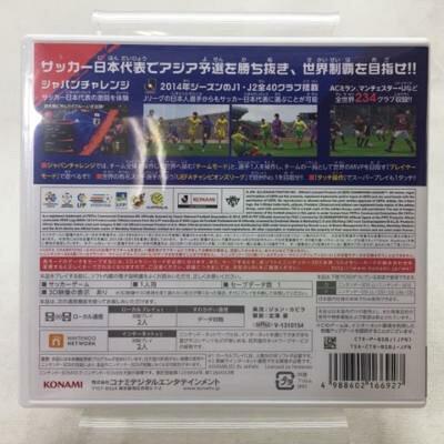 ワールドサッカー ウイニングイレブン 2014 蒼き侍の挑戦/3DS/RR030J1/A 全年齢対象