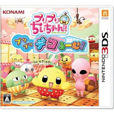 プリプリちぃちゃん!! プリプリ デコるーむ!/3DS/RR033J1/A 全年齢対象