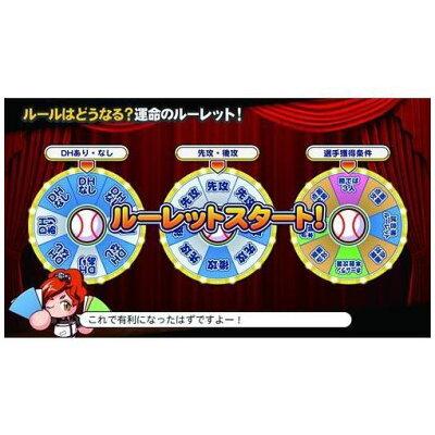 実況パワフルプロ野球2018/PS4/VF024J1/A 全年齢対象