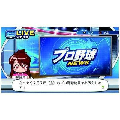 実況パワフルプロ野球2018/Vita/VN018J1/A 全年齢対象