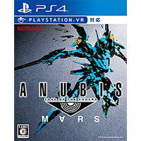 ANUBIS ZONE OF THE ENDERS: M∀RS/PS4/VF026J1/C 15才以上対象