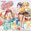 Sweet Smile Pajamas Party/CD/GFCA-00467