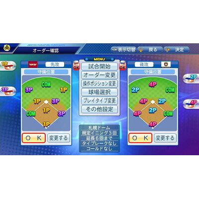 実況パワフルプロ野球/Switch/RL002J1/A 全年齢対象