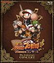実況パワフルプロ野球 25周年記念コンサート/Blu-ray Disc/GFBL-1