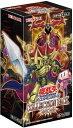 コナミ 遊戯王COLLECTION PACK2020 5枚