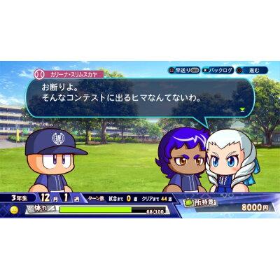 eBASEBALLパワフルプロ野球2020/PS4/VF031J1/A 全年齢対象