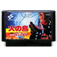 火の鳥 鳳凰編 我王の冒険ファミコンソフト/アクション・ゲーム