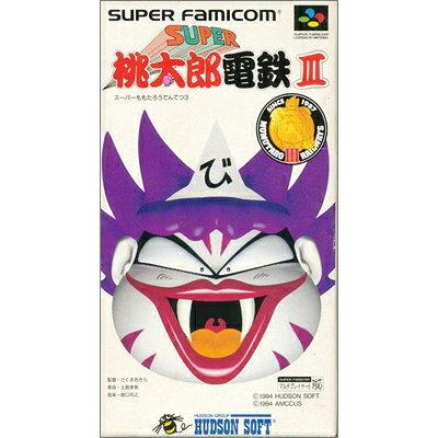 SF スーパー桃太郎電鉄III SUPER FAMICOM