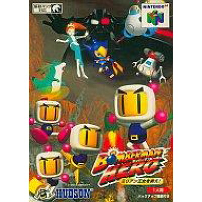 N64 ボンバーマンヒーロー NINTENDO 64
