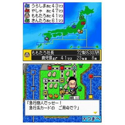 桃太郎電鉄20周年/DS/NTRPCMOJ/A 全年齢対象