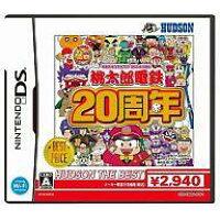 桃太郎電鉄20周年(ハドソン・ザ・ベスト)/DS/MH006808/A 全年齢対象