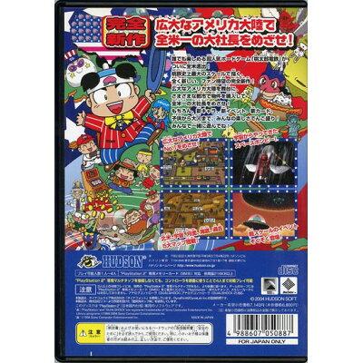 桃太郎電鉄USA/PS2/SLPM-62555/A 全年齢対象
