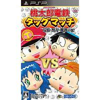 桃太郎電鉄タッグマッチ 友情・努力・勝利の巻!/PSP/ULJM-05677/A 全年齢対象