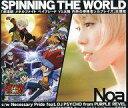 SPINNING THE WORLD/NoaCDシングル/邦楽