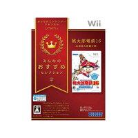 桃太郎電鉄16 北海道大移動の巻!(みんなのおすすめセレクション)/Wii/RVL-P-RMTJ/A 全年齢対象