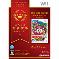 みんなのおすすめセレクション 桃太郎電鉄2010 戦国・維新のヒーロー大集合! の巻/Wii/RVL-P-SMTJ/A 全年齢対象