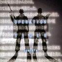 オペレーションタイガー/CD/ZTTL-0032