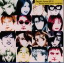 サイキックフォース2012-アレンジ・サウンドトラックス-/CD/ZTTL-0037