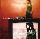 CRISIS/CD/LYCL-0001