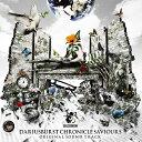 ダライアスバースト クロニクルセイバーズ オリジナルサウンドトラック/CD/ZTTL-0076