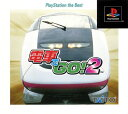 PS 電車でGO!2 PlayStation the Best PlayStation